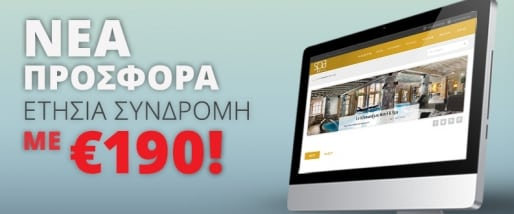 Spa About – Μοναδική προσφορά!