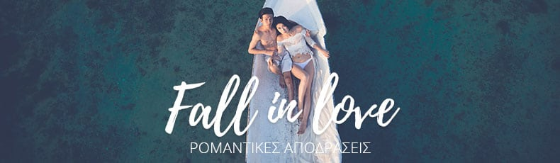 Fall in love | Spa About