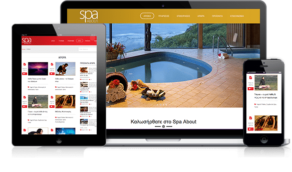 spaabout-responsive